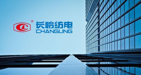 陕西省首届纺织服装行业十大领军人物(企业)入围名单公示
