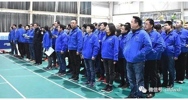 ▌长岭纺电新闻 ▌ 欢欢喜喜闹元宵 红红火火促发展