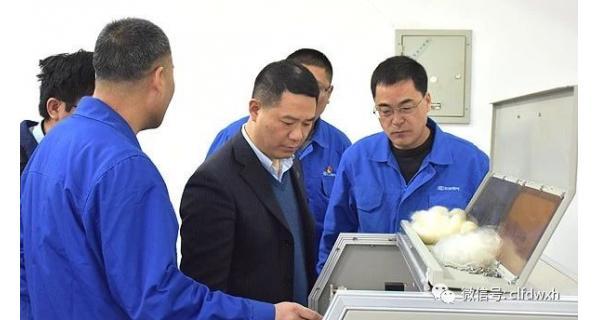 ▌长岭纺电新闻 ▌ 东华大学纺织学院来公司洽谈交流