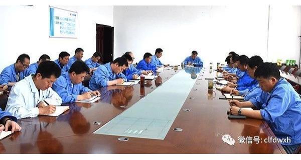 ▌长岭纺电新闻 ▌ 公司召开4月份经营例会