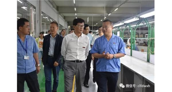 ▌长岭纺电新闻 ▌西安工程大学、宝鸡市政府考察调研组来公司调研